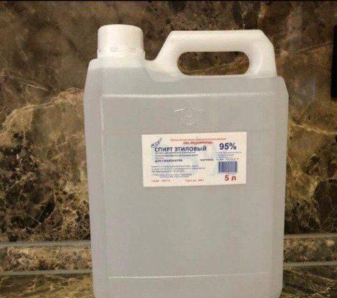 Как отличит метиловый спирт от этилового