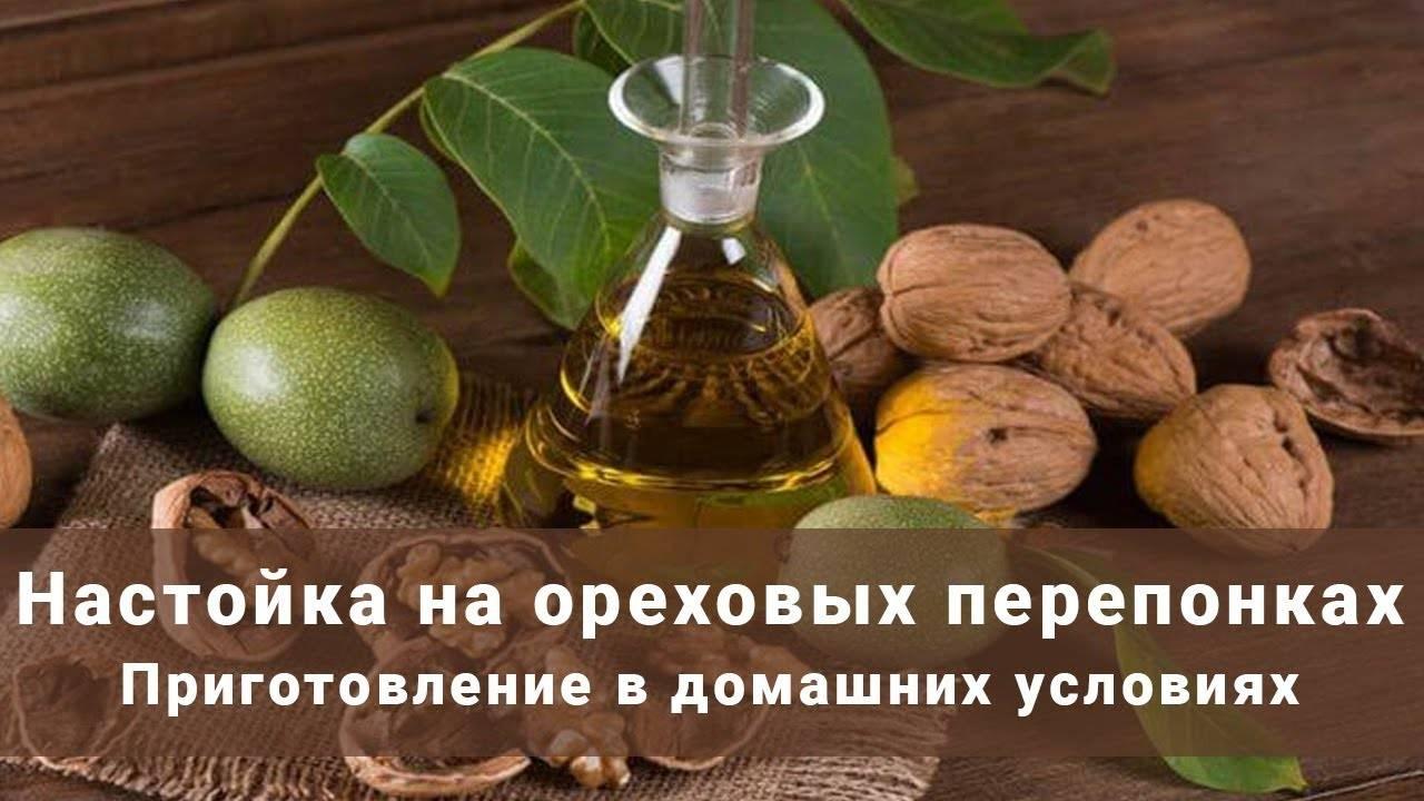 Самогон на грецких орехах: польза для здоровья и рецептура напитка. - самогоноварение