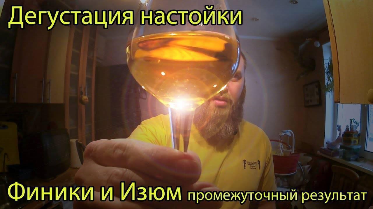 Настойка из фиников на водке (самогоне, спирте): классический рецепт и список необходимых ингредиентов, полезные свойства напитка