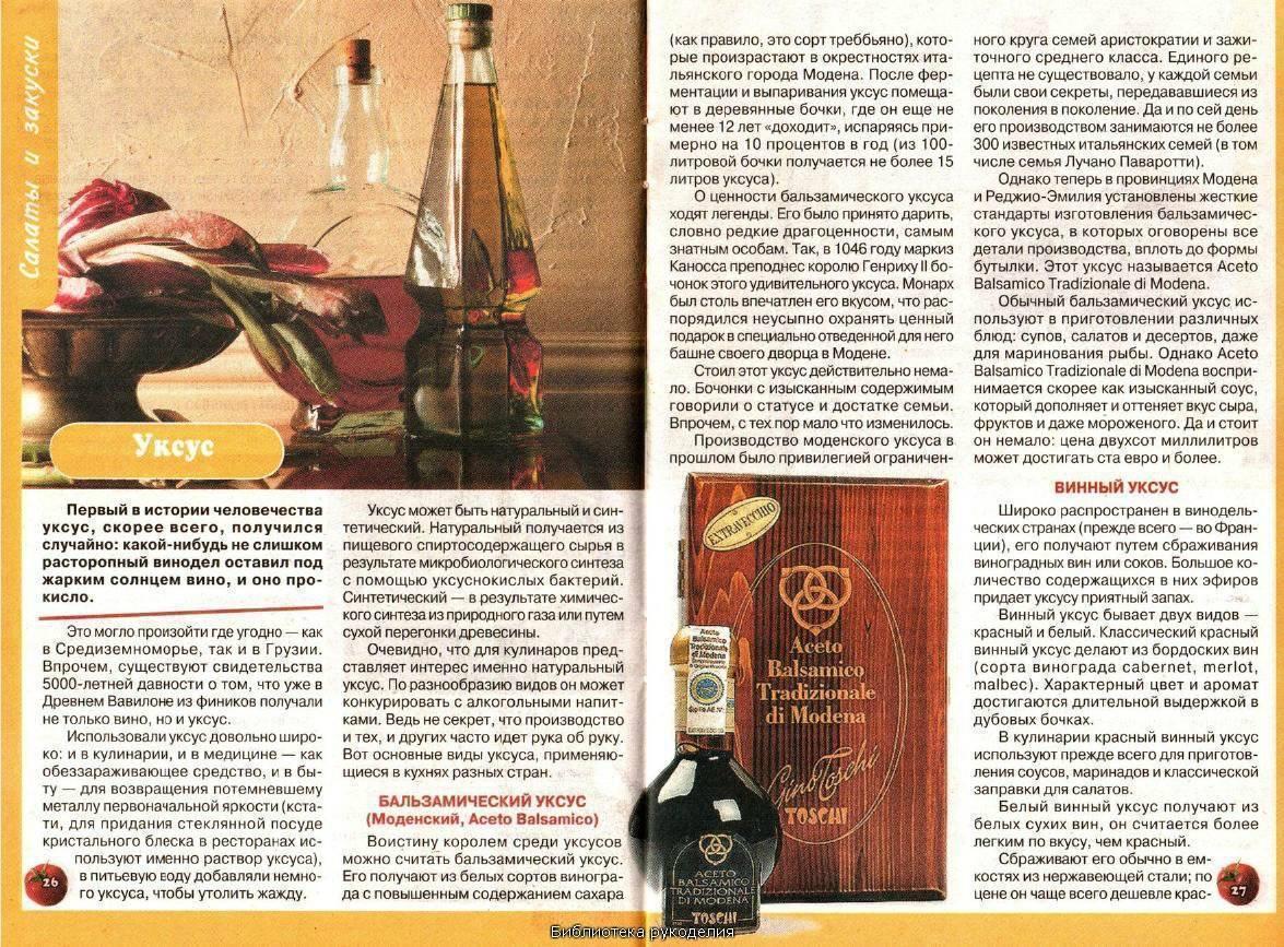 Как исправить кислое домашнее вино
