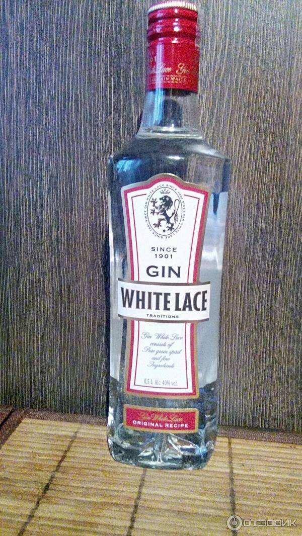 Джин white lace с чем пить   wine & water