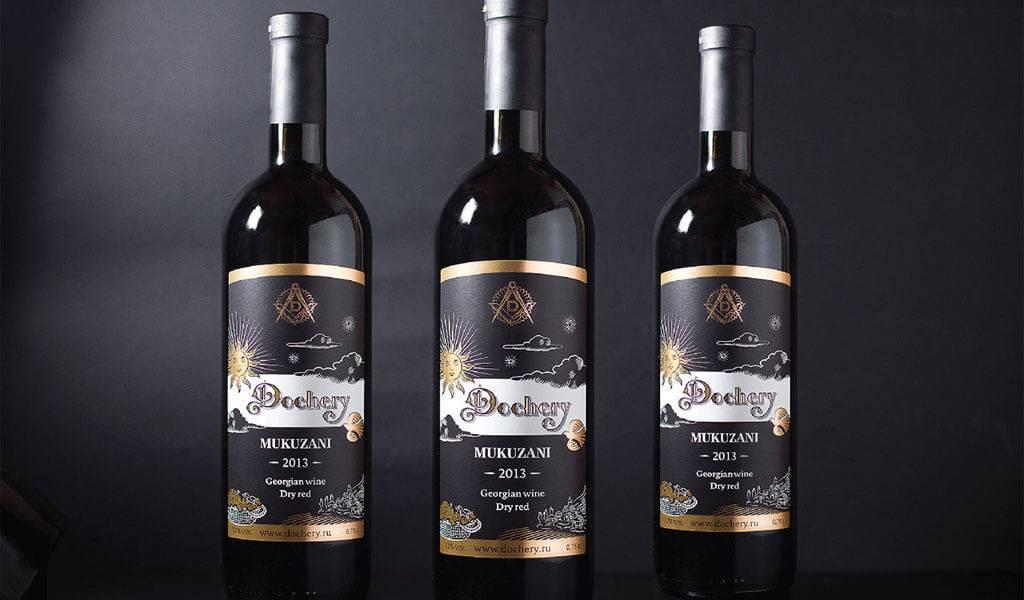 Мукузани вино: история, особенности производства, виды напитка