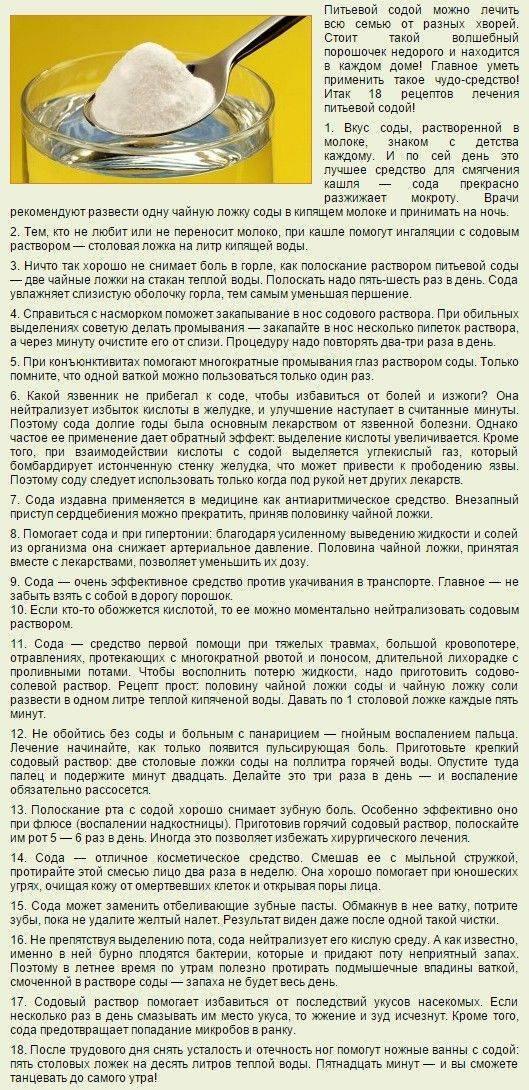 Лечение простуды народными средствами: лучшие рецепты, проверенные способы - folkremedy.ru