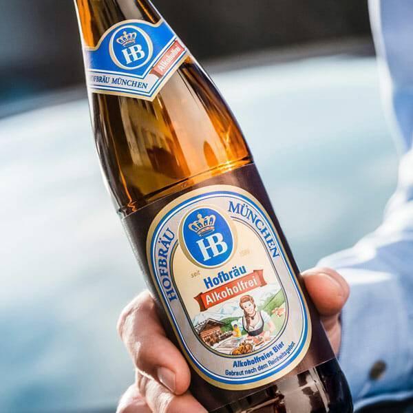 Немецкое пиво: достопримечательность или обыденность?