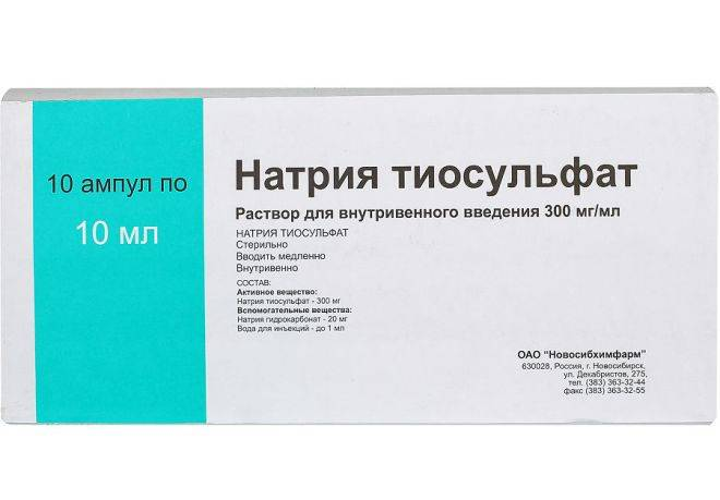 Тиосульфат натрия: применение, побочные эффекты и аналоги