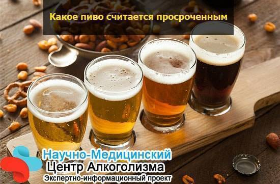 Отравление просроченным пивом: первая помощь и методы лечения, препараты для восстановления