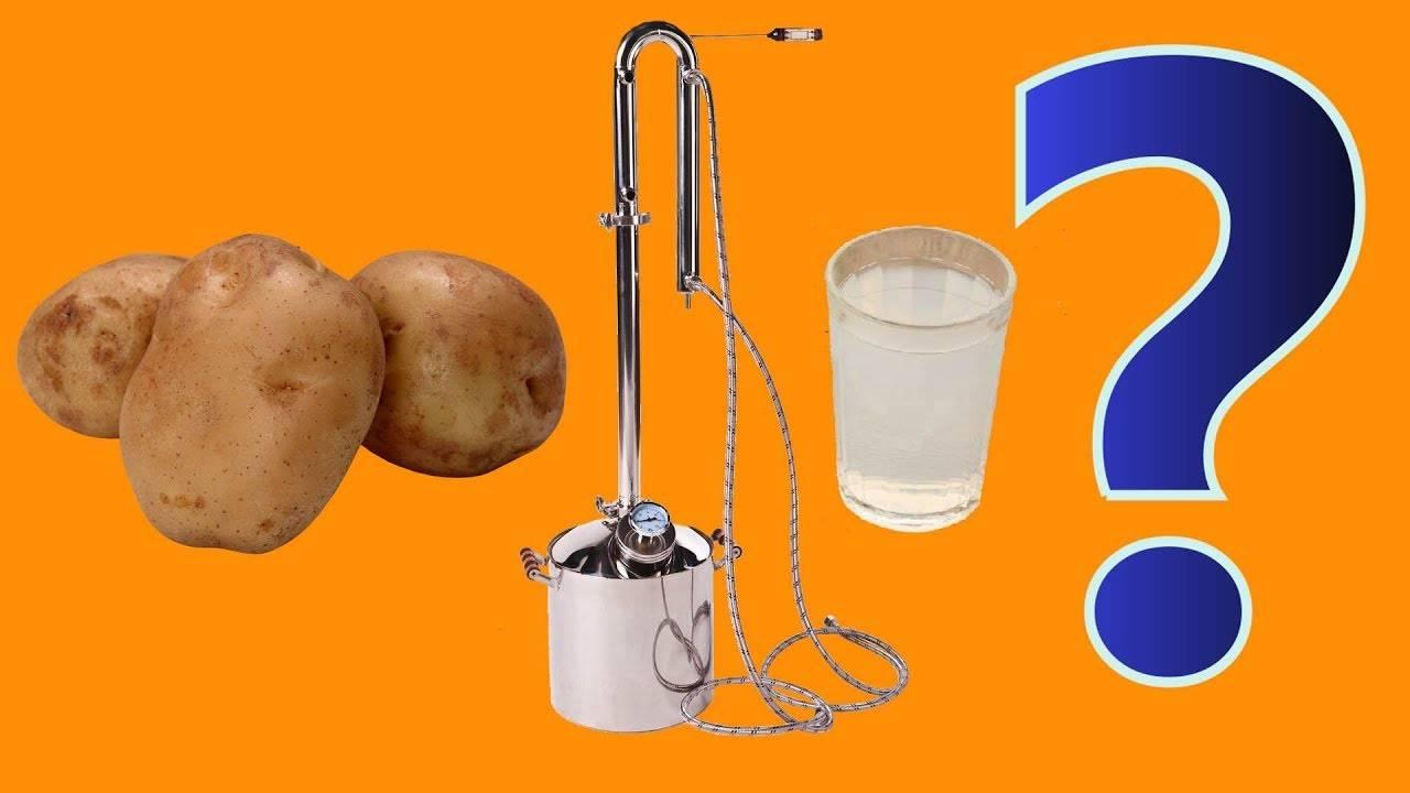 Простые рецепты приготовления самогона из картофеля на дому