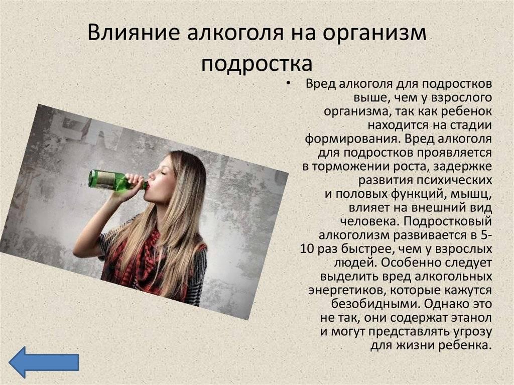 О пользе и вреде алкогольных напитков