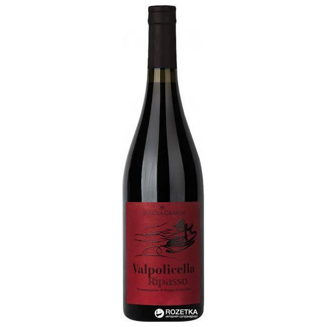 Пфефферер вино: история, обзор, как пить