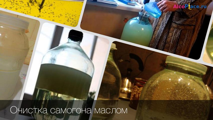 Очистка чачи от сивушных масел в домашних условиях