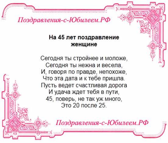 Тост на день рождения сестре жены. поздравления