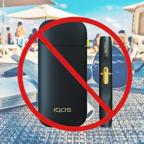 Почему в таиланде существует запрет на электронные сигареты? как реагируют тайские полицейские на вейп и iqos?