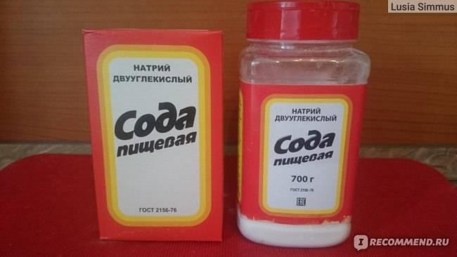 Эффективна ли сода от похмелья?
