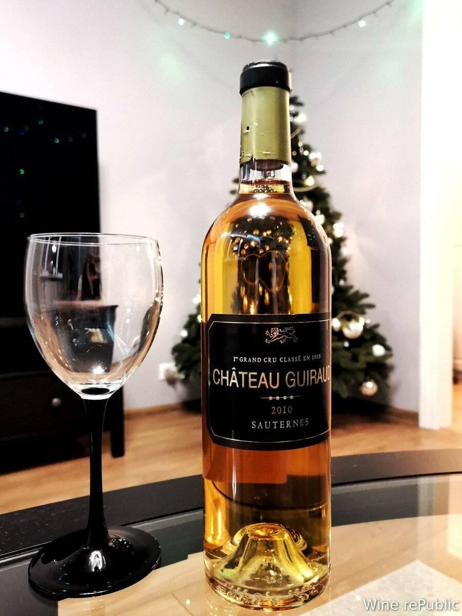 Вино сотерн и его особенности