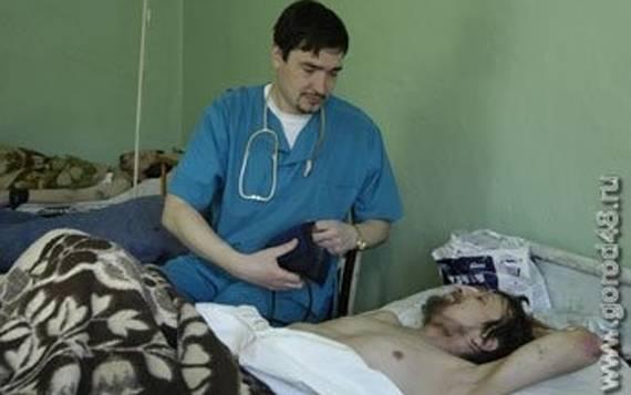 Наркологические центры и клиники москвы