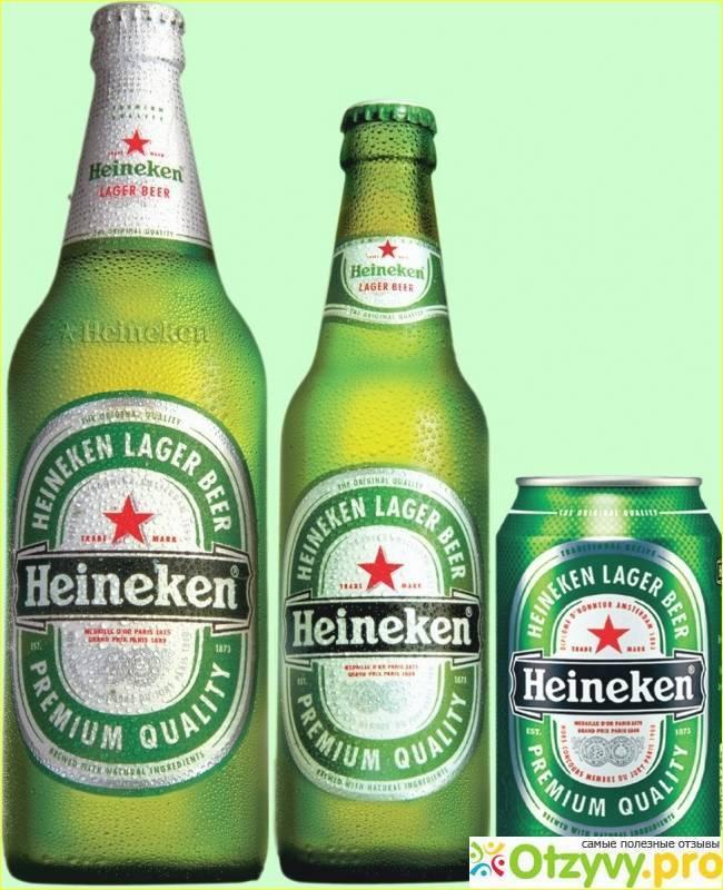 Heineken («хейнекен»)