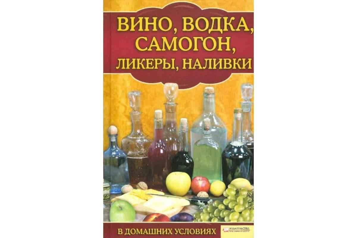 Настойка на базилике водки (спирта или самогона): рейхановый ликер славандой иимбирем, список необходимых компонентов и классический рецепт