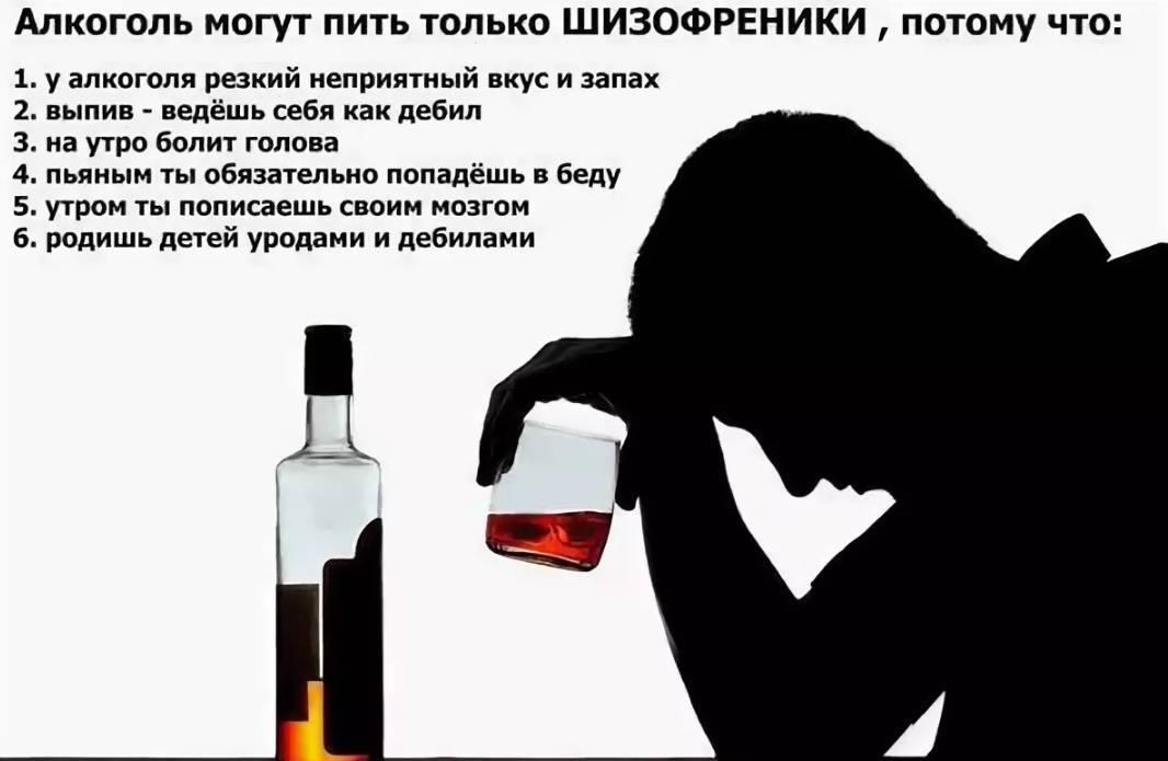 9 причин, почему не надо пить алкоголь, вообще (все довольно просто)