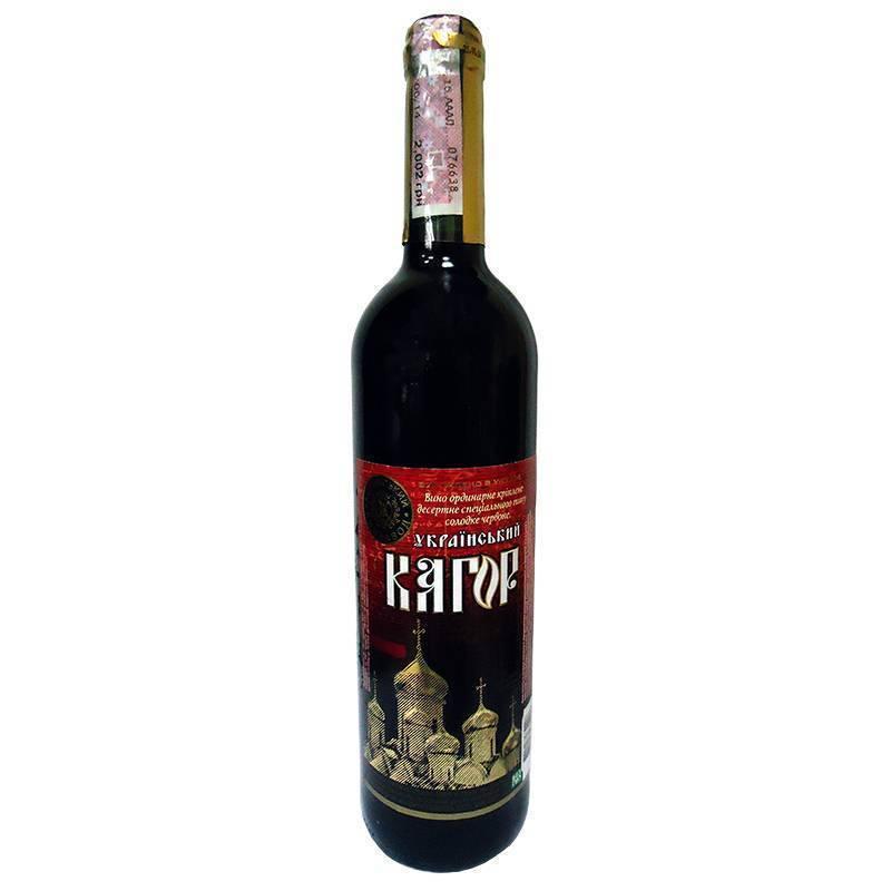 Отзыв на кагор канонический 1957 от фанагории | я люблю вино
