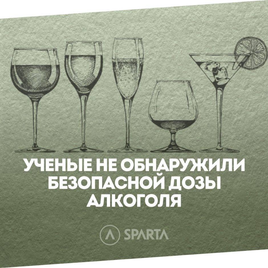 Варикоз и алкоголь - можно ли употреблять пиво, вино, водку