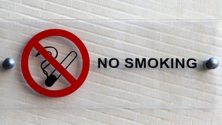 Можно ли брать сигареты в самолет. можно ли курить электронные сигареты в самолете? разрешено ли курить электронные сигареты?