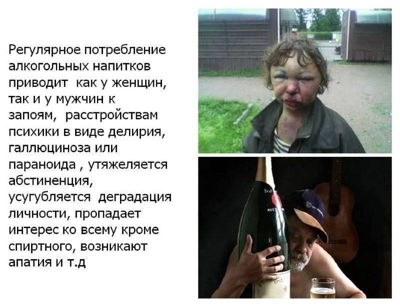 Почему мы пьем алкоголь. зачем люди пьют, или мотивы употребления алкоголя
