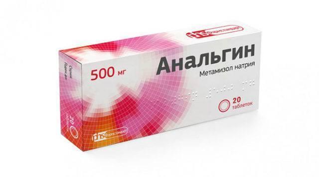 Поможет ли «анальгин» от головной боли? можно ли «анальгин» детям? действие «анальгина» с другими препаратами | сайт для здорового образа жизни