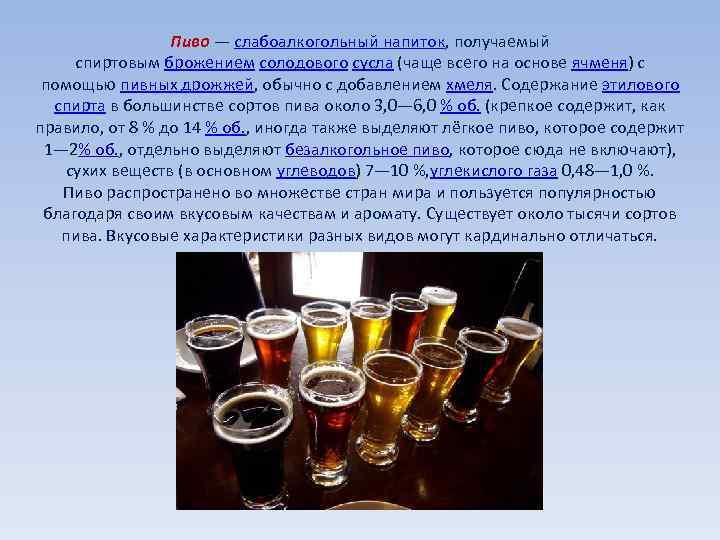 Пиво гиннесс (guinness), виды пива гиннесс (guinness)