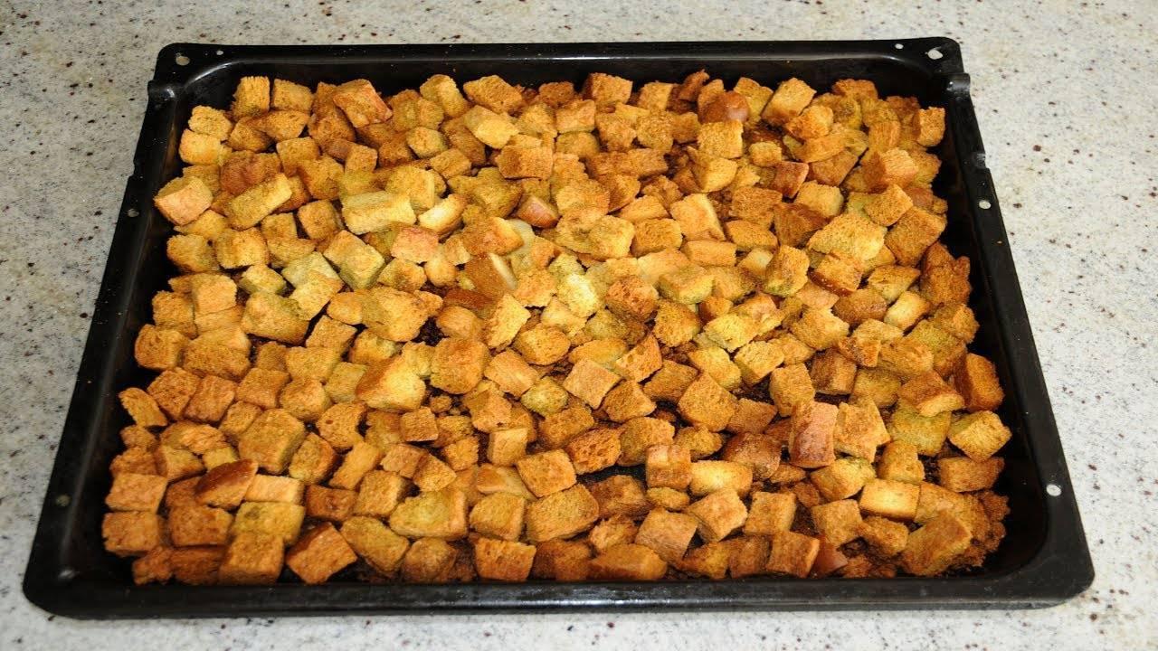 Сухарики из белого хлеба в микроволновке - 6 пошаговых фото в рецепте