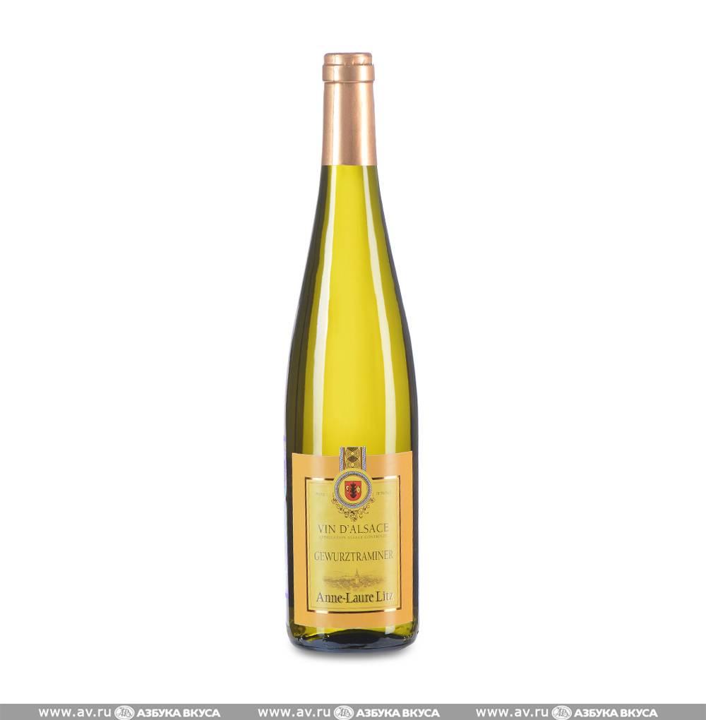 """""""гевюрцтраминер"""" (вино): описание, производитель, отзывы"""