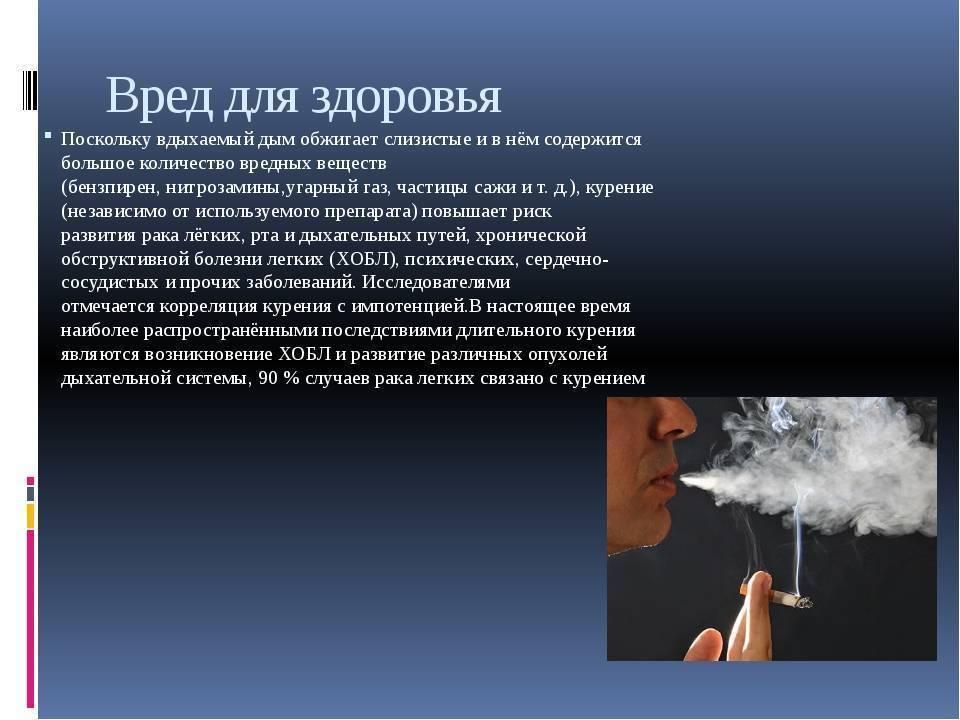 Жидкий дым. вредный он всё-таки, или нет? из чего его делают?