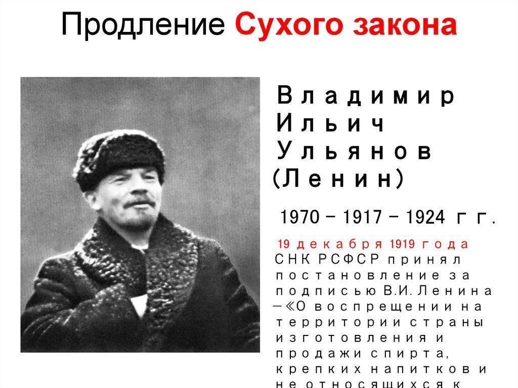 «топором по голове»: как «сухие законы» повлияли на развал российской империи и ссср