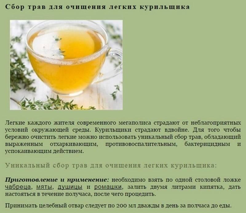 Жженый сахар с пивом от кашля
