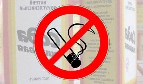 Как бросить курить при помощи соды