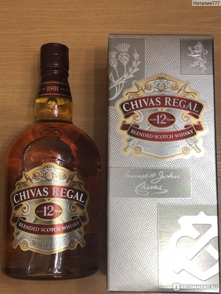 Виски чивас ригал 12 лет отзывы, характеристики, цена, обзор