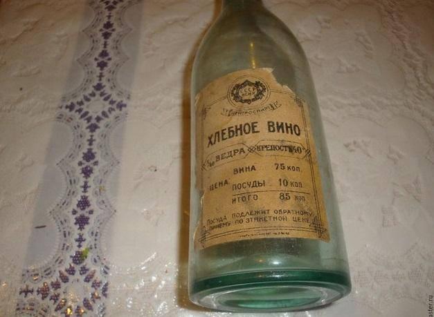 Хлебное вино в домашних условиях: старинный русский рецепт