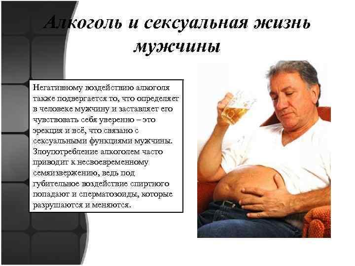 Можно ли курсе пить алкоголь. стероиды и алкоголь: совместимость, последствия. действие на сердце и сосуды