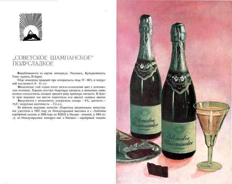 Непрерывные методы шампанизации в резервуарах [1970 попов к.с. - основы производства советского шампанского и игристых вин]