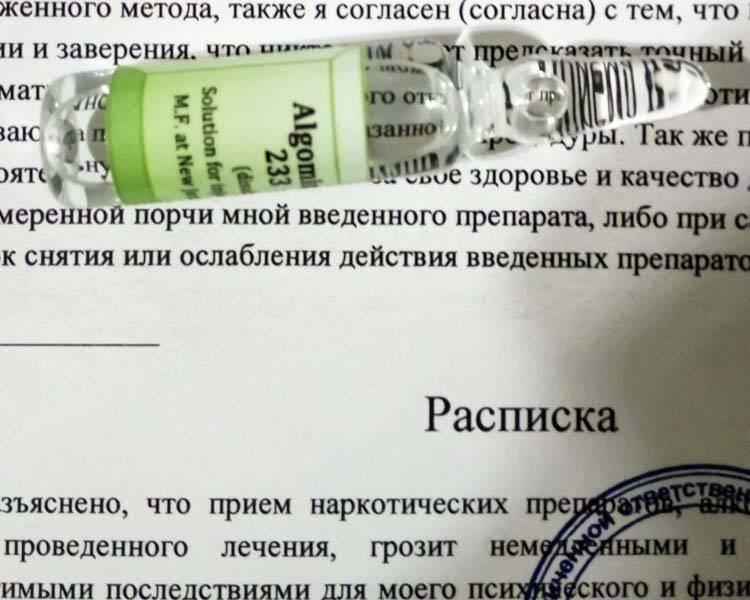Кодирование алкоголизма по методу довженко в москве | центр лечения и реабилитации от наркомании и алкоголизма