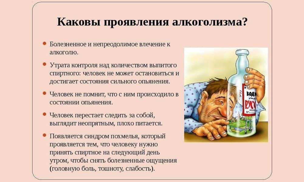 Влияние алкоголя на потенцию у мужчин | vrednuga.ru