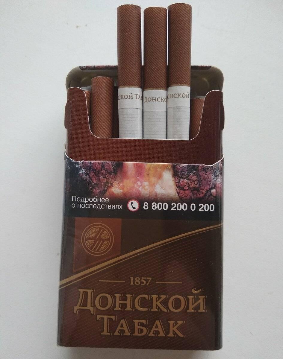 купить сигареты из натурального табака