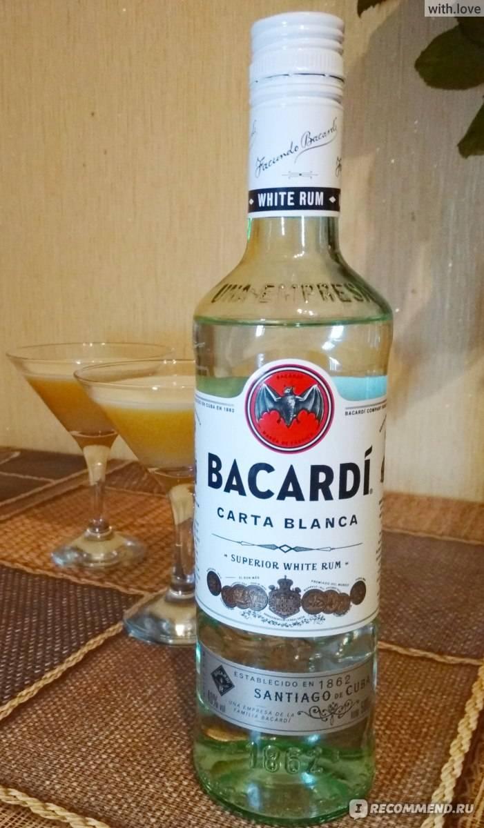"""С чем пьют """"бакарди"""": история напитка, его разновидности, а также рецепты коктейлей на основе знаменитого рома"""
