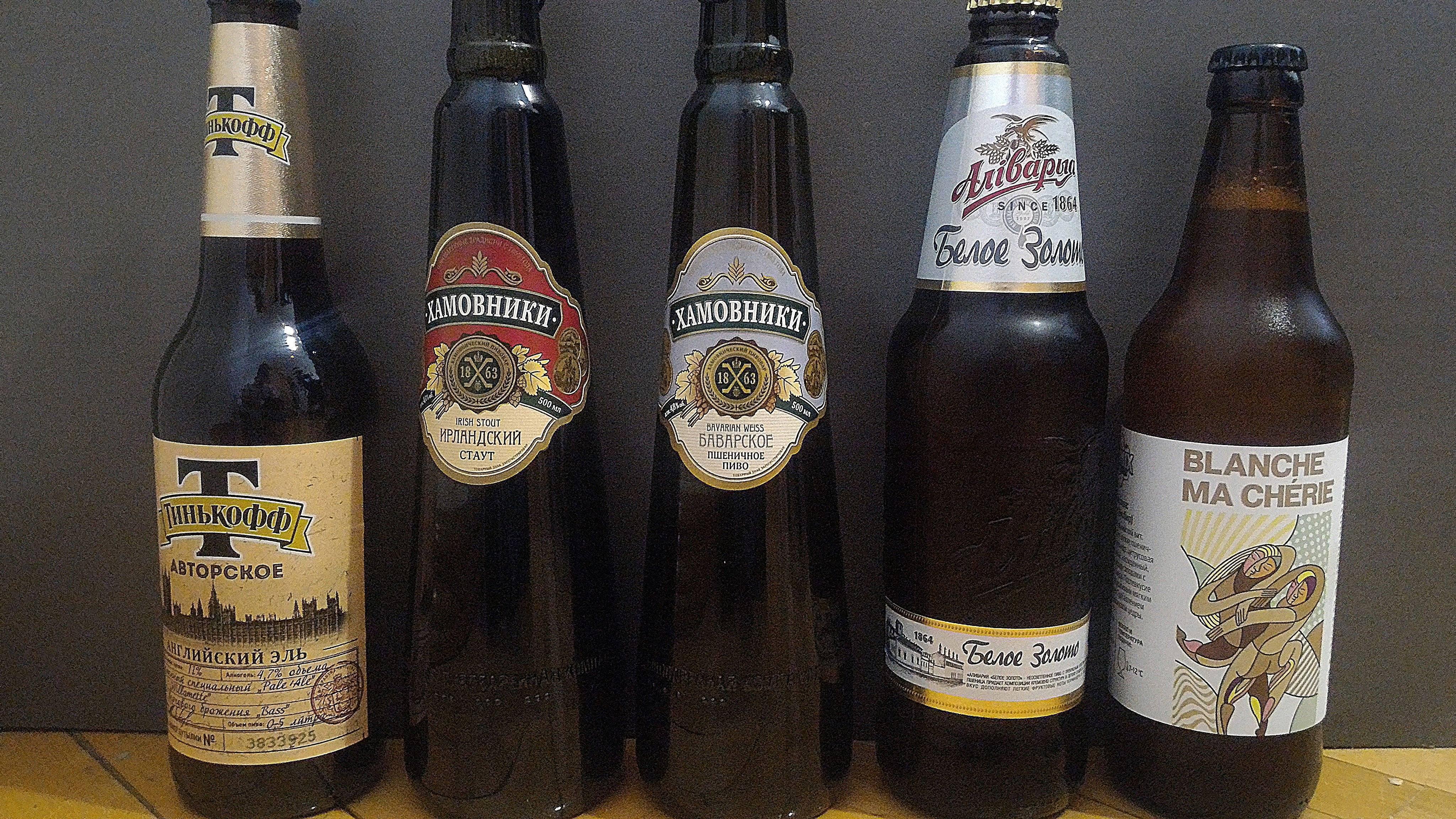 Немецкое пиво: достопримечательность или обыденность? | за порогом