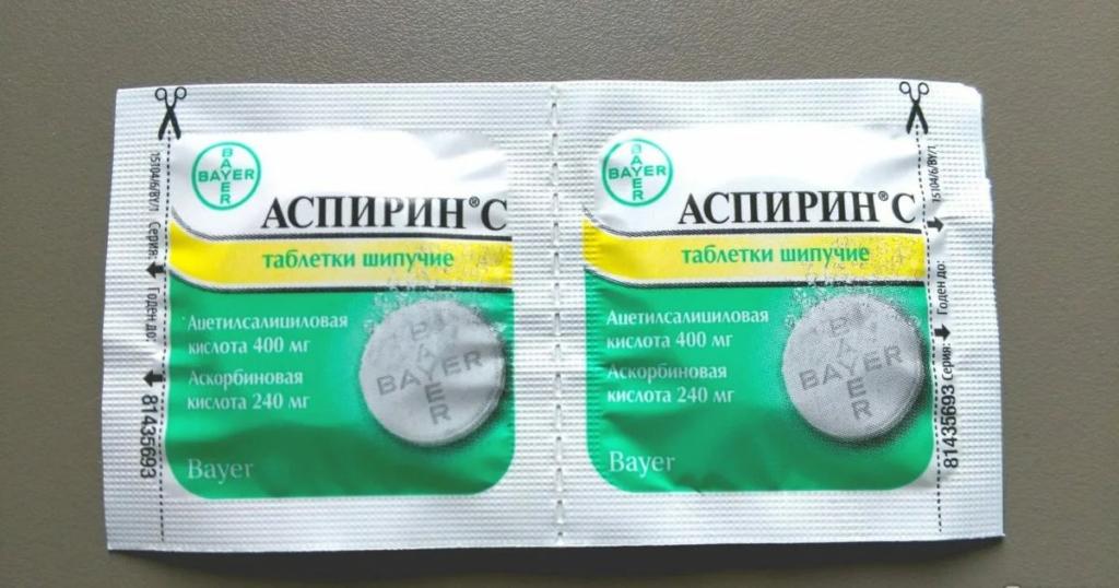 Можно ли совмещать аспирин и спиртные напитки: мнение врачей и отзывы сочетавших | medeponim.ru