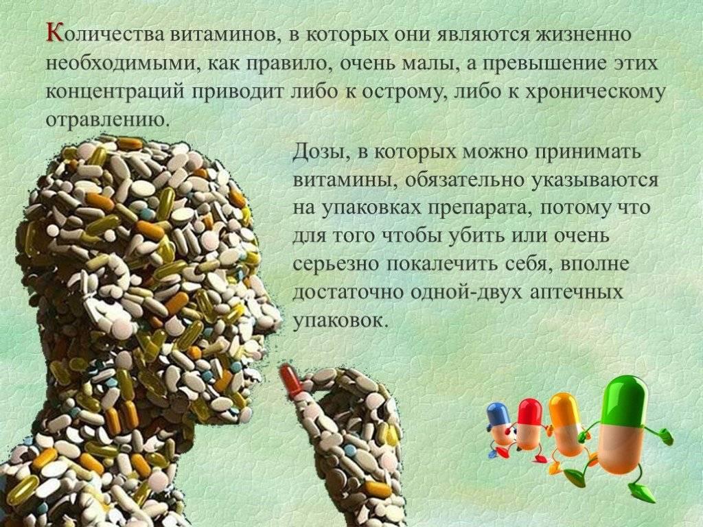 Смертельные дозы привычных веществ. какая смертельная доза соли для человека