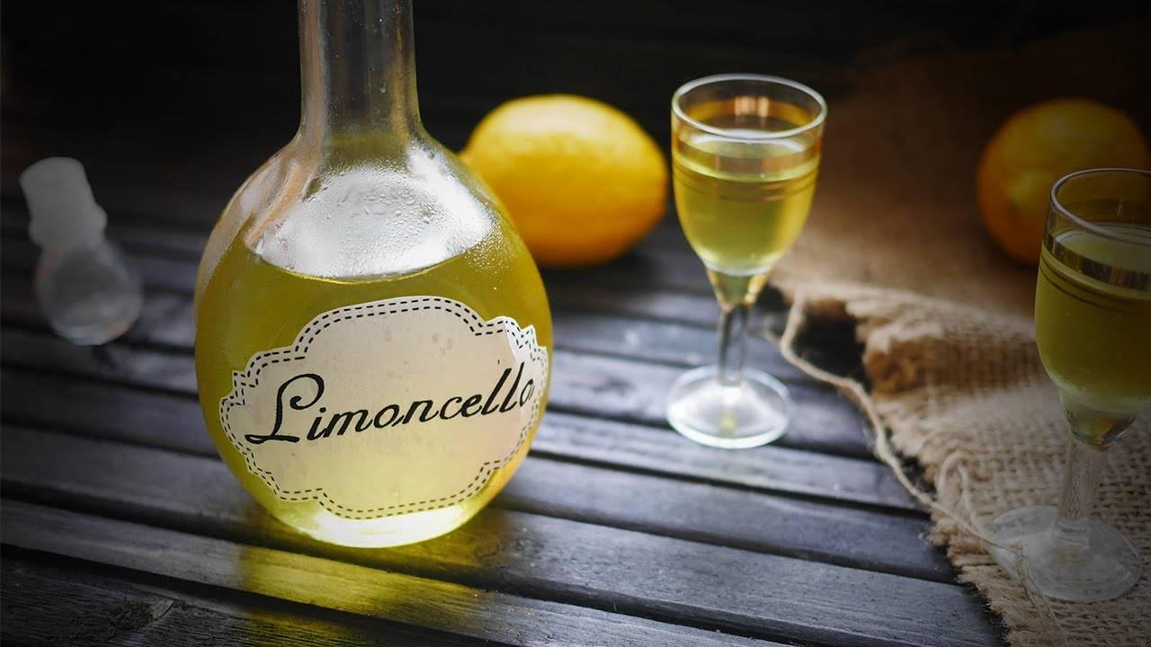 Лимончелло домашний - рецепт