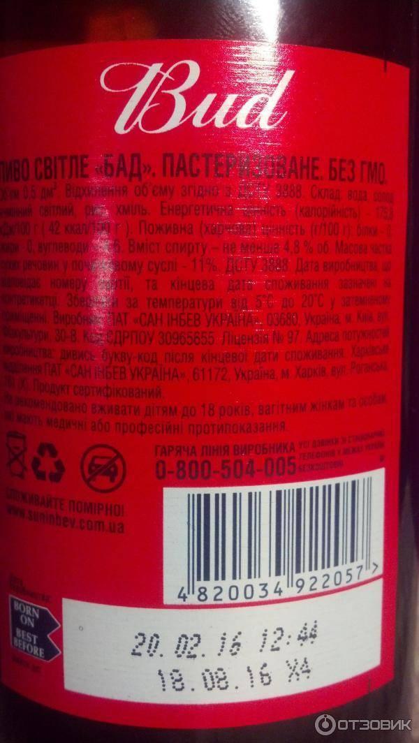 Сколько хранится пиво сваренное в домашних условиях. какой срок годности у пива в различной таре. срок хранения в зависимости от сорта и упаковки