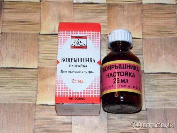 Чем заменить «боярышник»: «асептолин», «муравьишка», «ламивит»  /  vlasti.net