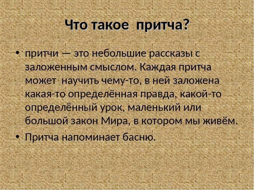 Кавказские тосты на юбилей женщины, притчи и застольные шутки