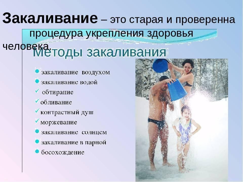 Обтирание водкой при температуре у ребенка и взрослого 2020